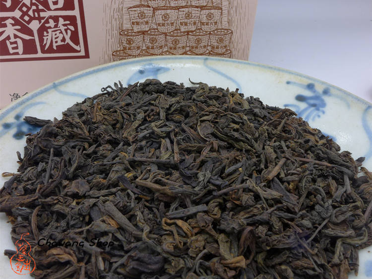 Eight years Aged Liubao Tea