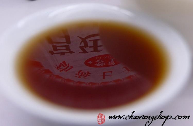 2008 Lixing TF Menghai Gong Ting Gong Bing Ripe Puerh Cake 380g