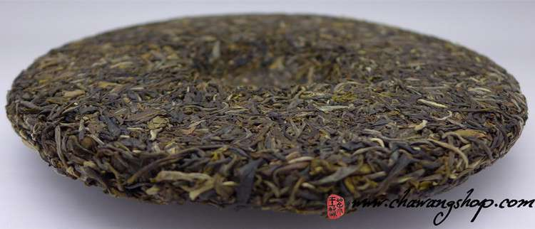 2009 Lixing Raw Puerh Cake 357g