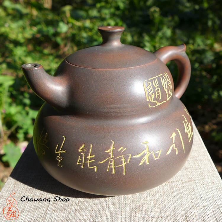 Nixing Gourd-shaped Teapot 230ml