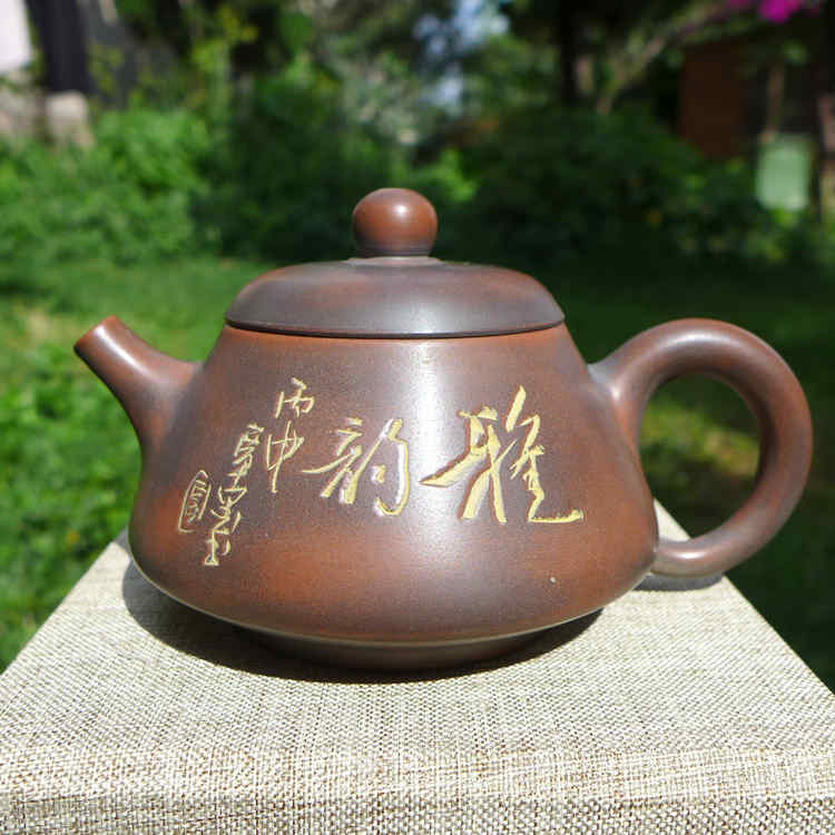 Nixing Shi Piao Bird and Flower Teapot 85cc