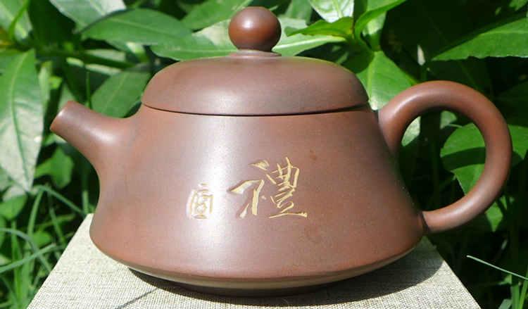 Nixing Shi Piao Calligraphy Teapot 140cc