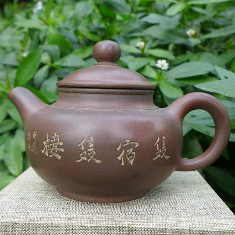 Nixing Teapot Fang Gu Two birds and tree 140cc