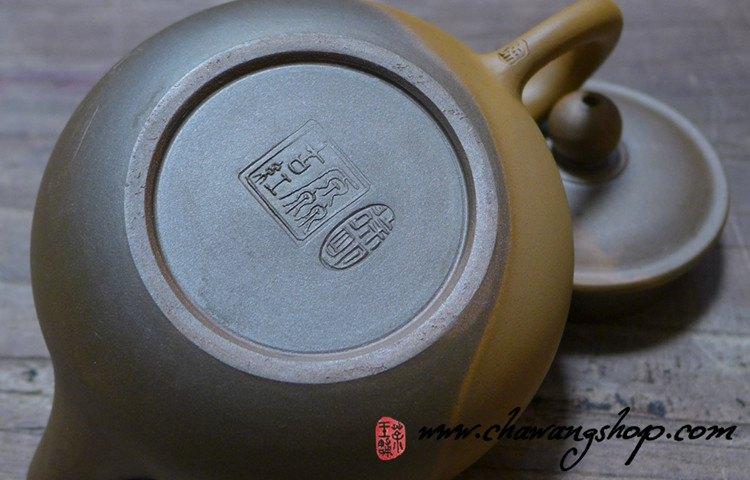 """Nixing Teapot """"Fang Gu - Two Colors"""" 120cc"""