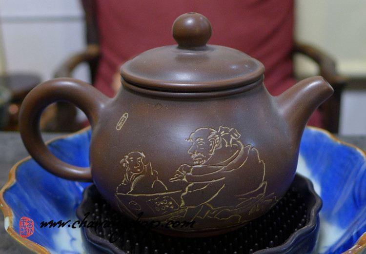 "Nixing Teapot ""Pan Hu"" 140cc"