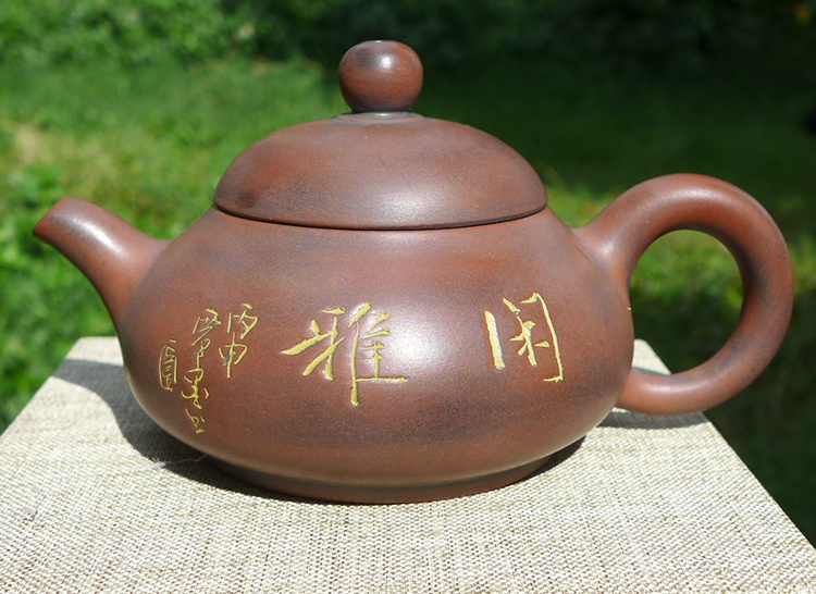 "Nixing Teapot Pan Hu ""Lotos"" 75cc"