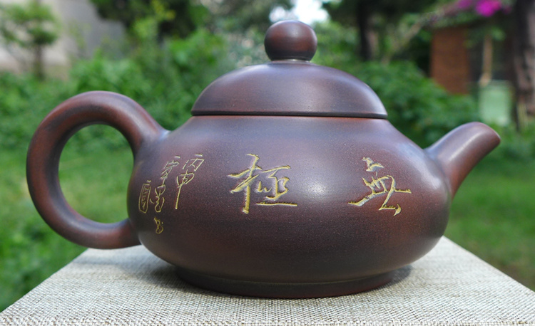 Nixing Teapot Pan Hu Bird 75cc