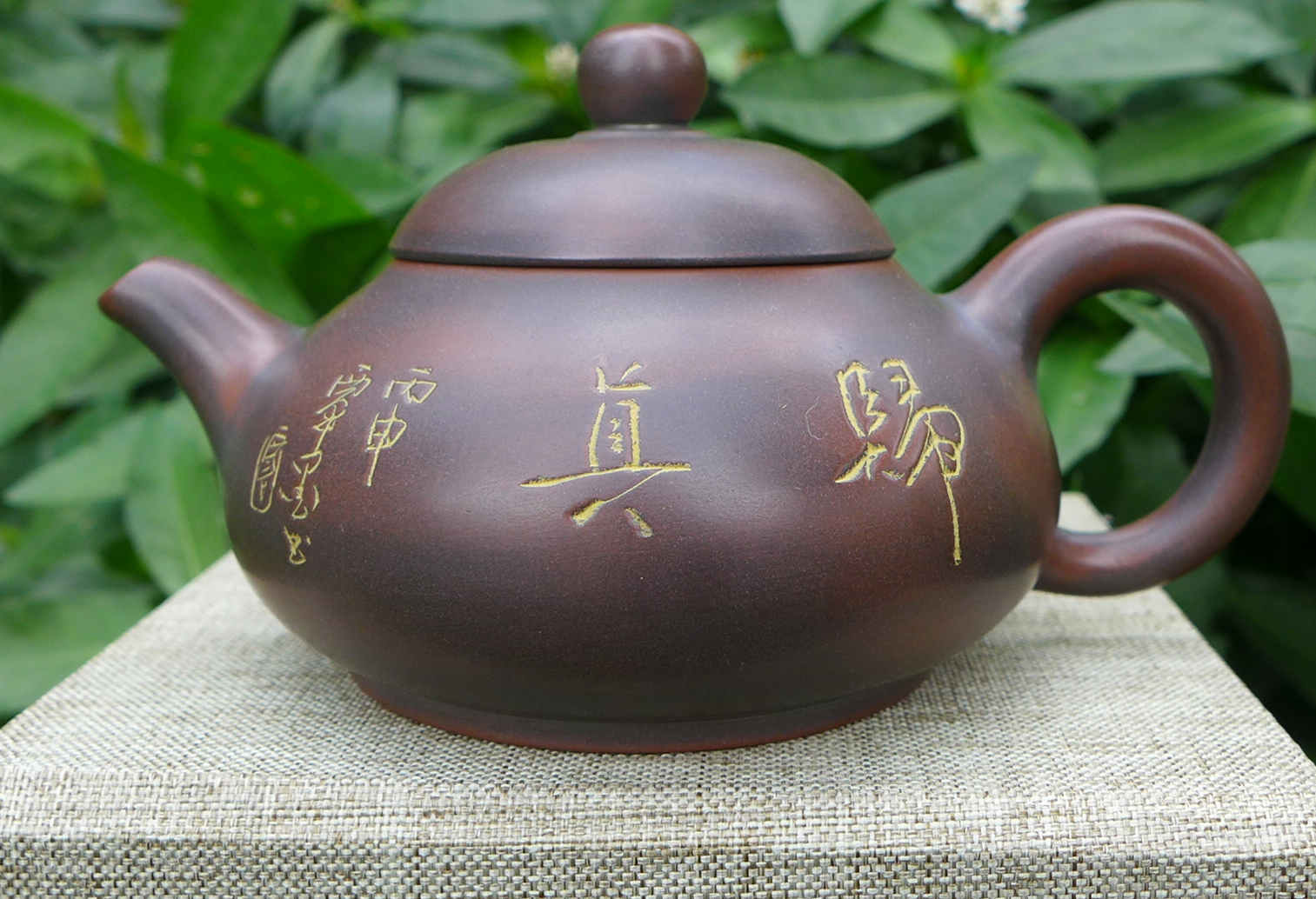 Nixing Teapot Pan Hu Lotos 75cc