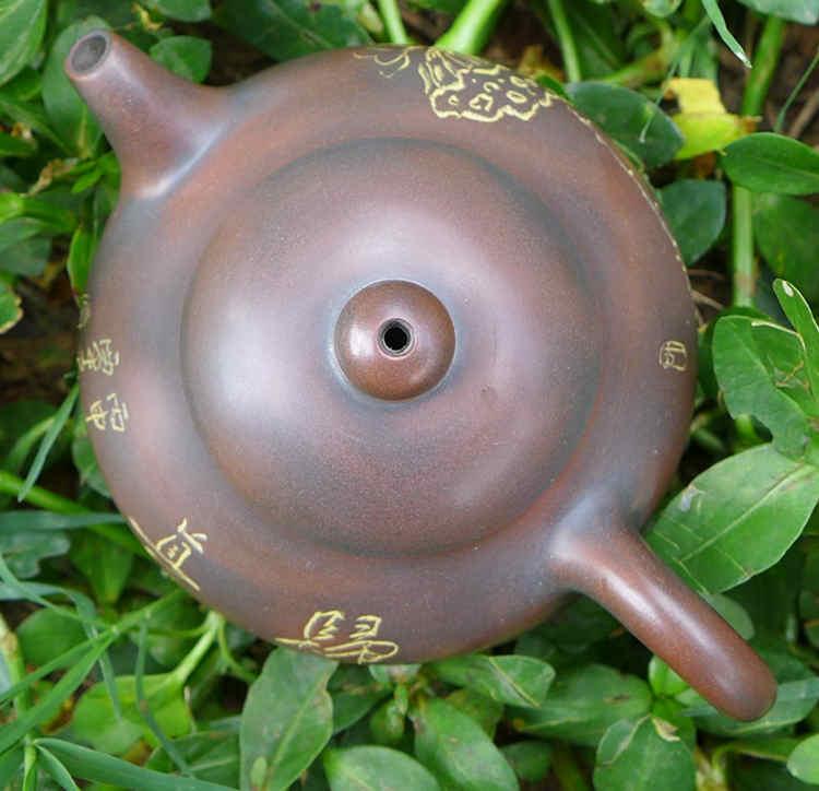 Nixing Teapot Pan Hu Lotos 75cc