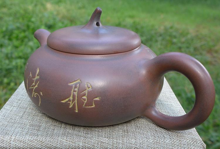 Nixing Teapot Qie Duan Landscape 90cc