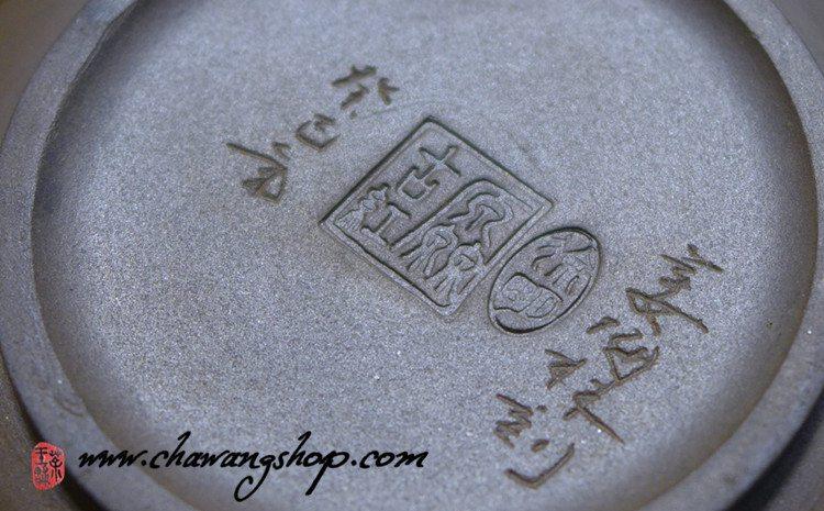 Nixing Teapot Shi Piao Ji Xiang 150cc