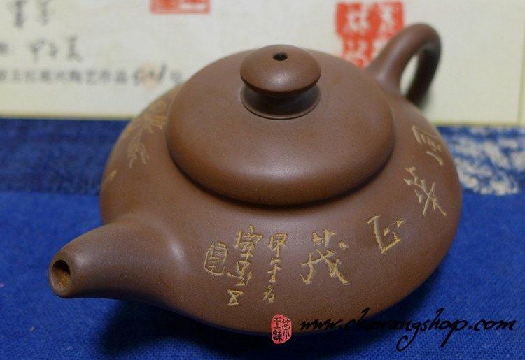 """Nixing Teapot """"Xu Bian - Peony"""" 100cc"""