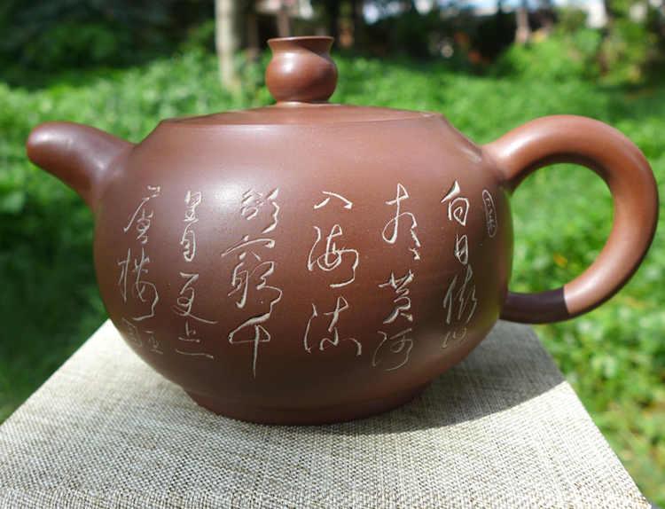Nixing Teapot Yuan Zhu Bamboo 175cc