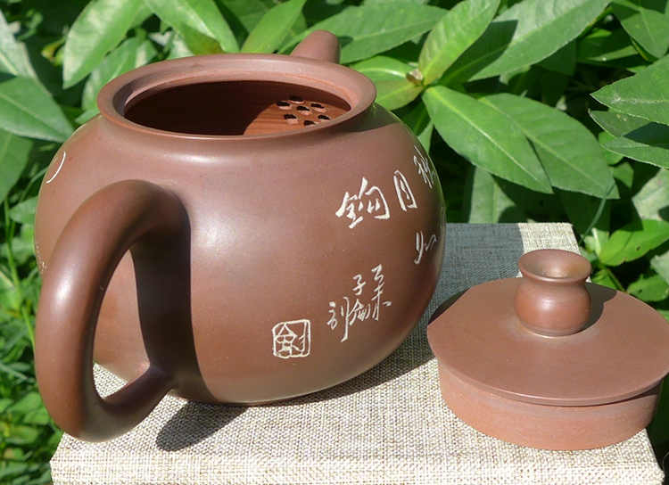 Nixing Teapot Yuan Zhu quail and moon 175cc