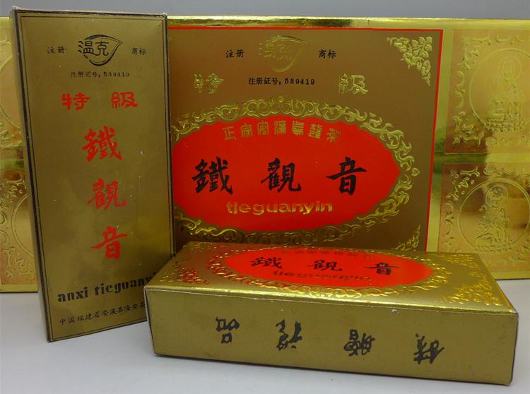 1996 Traditional TeJi Grade Tie Guan Yin Golden Buddha 50gr.