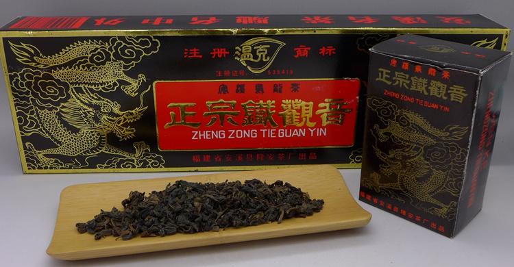 1996 Traditional Zheng Zhong Tieguanyin 50gr