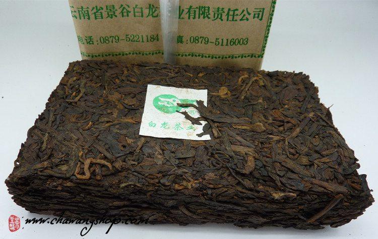 """2005 Jinggu Bai Long TF A Grade """"Zao Xiang"""" Ripe Puer Brick 250g"""