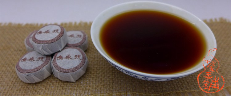 2005 Mingshenghao Menghai Ripe Mini Tuo Cha 100g