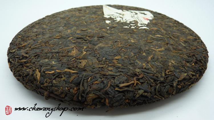 2012 Ming Sheng Hao Bulang Arbor Ripe Puerh Tea 357g - Certified Organic