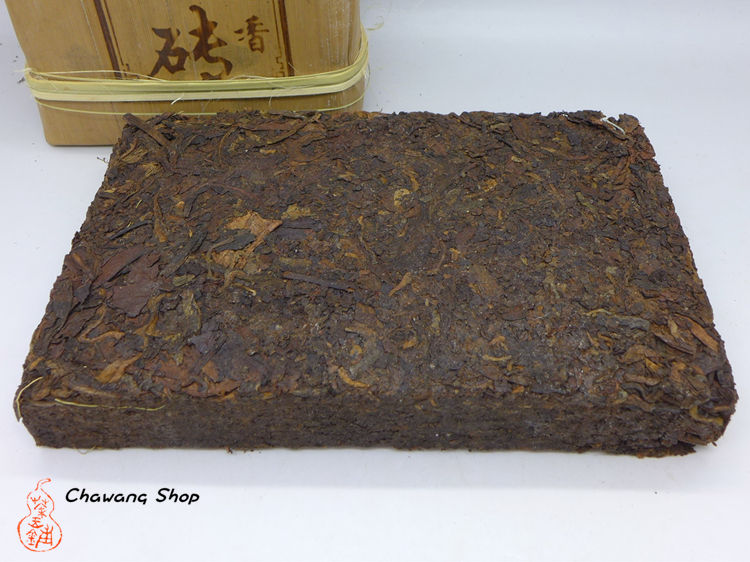 2009 Lao Shu Zhuan Ripe Puerh Tea 500g