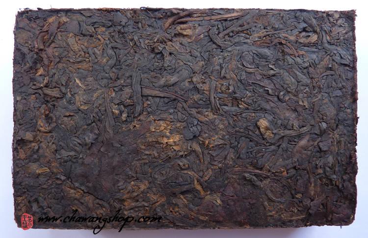 2005 Yezhuang Shuangli TF Zhao Xiang Ripe Puerh Brick 250g
