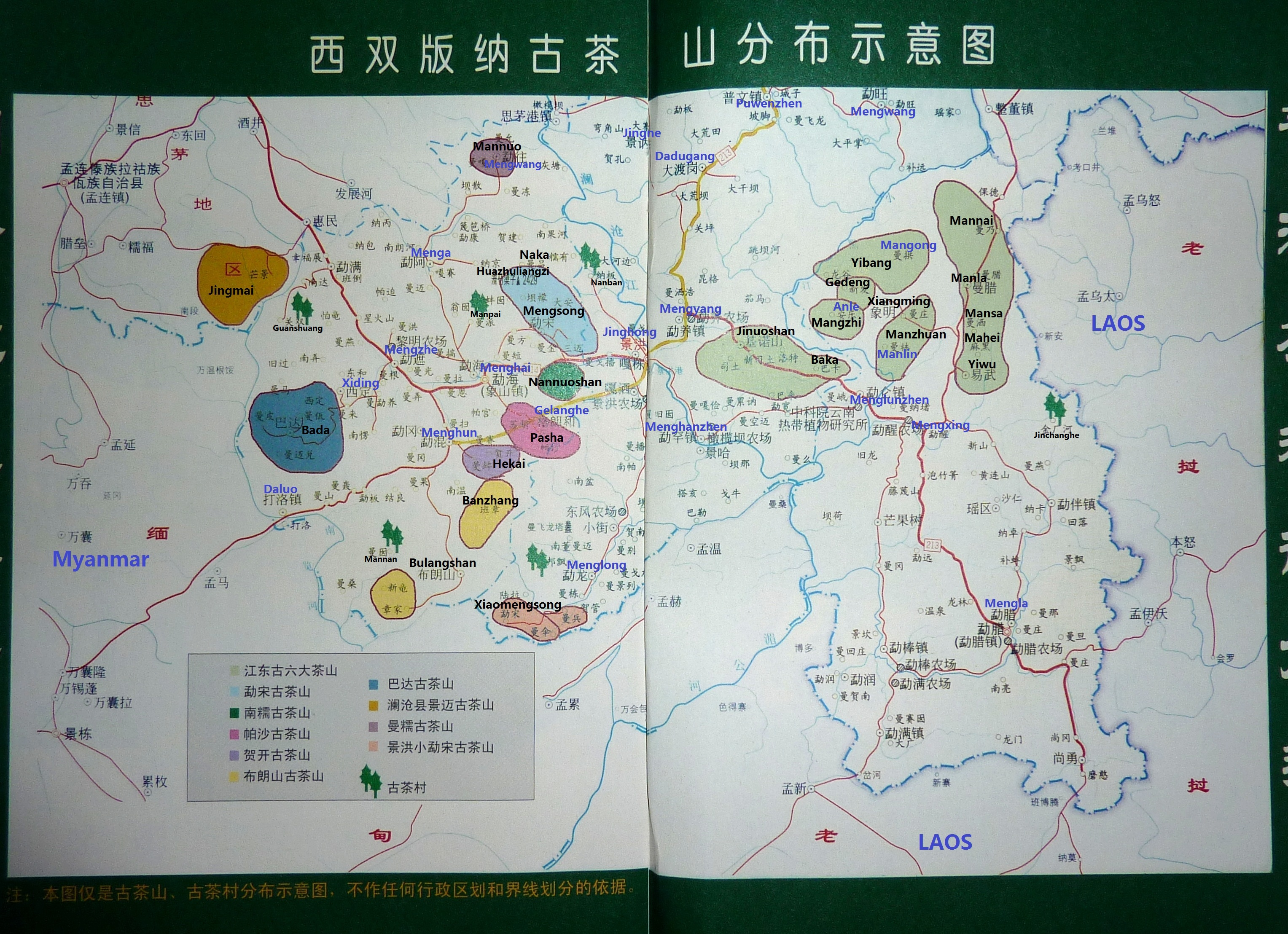 Xishuangbanna tea map