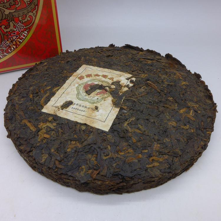 2010 Yunnan Yin Hao Xiao Yuan Cha- Ripe Organic Small Iron Cake 125g