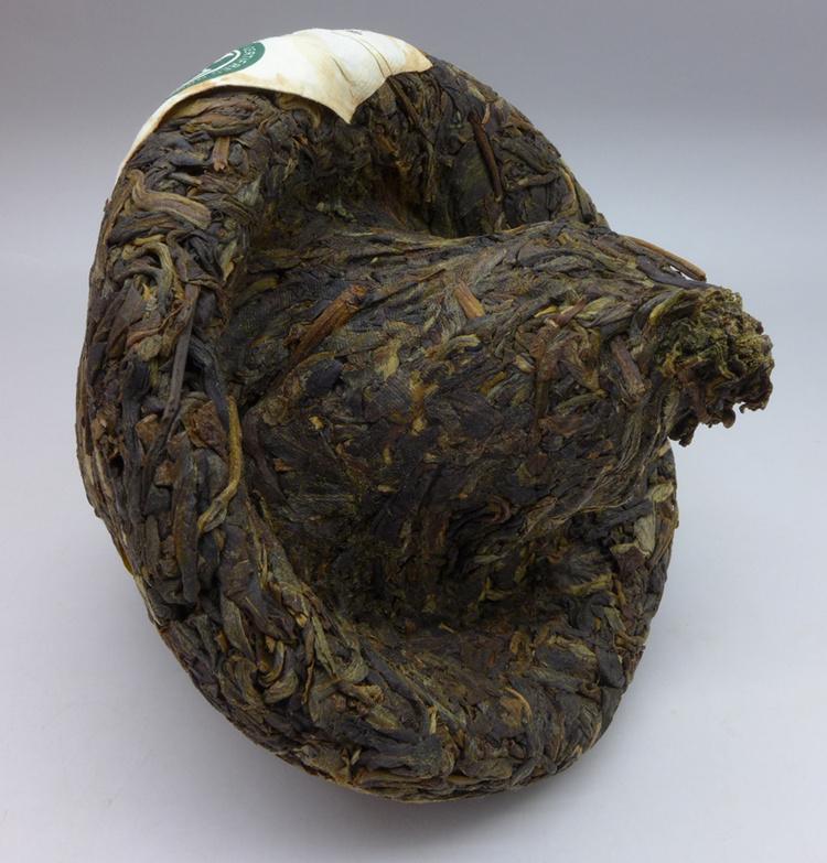 2011 Fenghuang Qiao Mu Jin Cha Raw Puerh 250g Organic