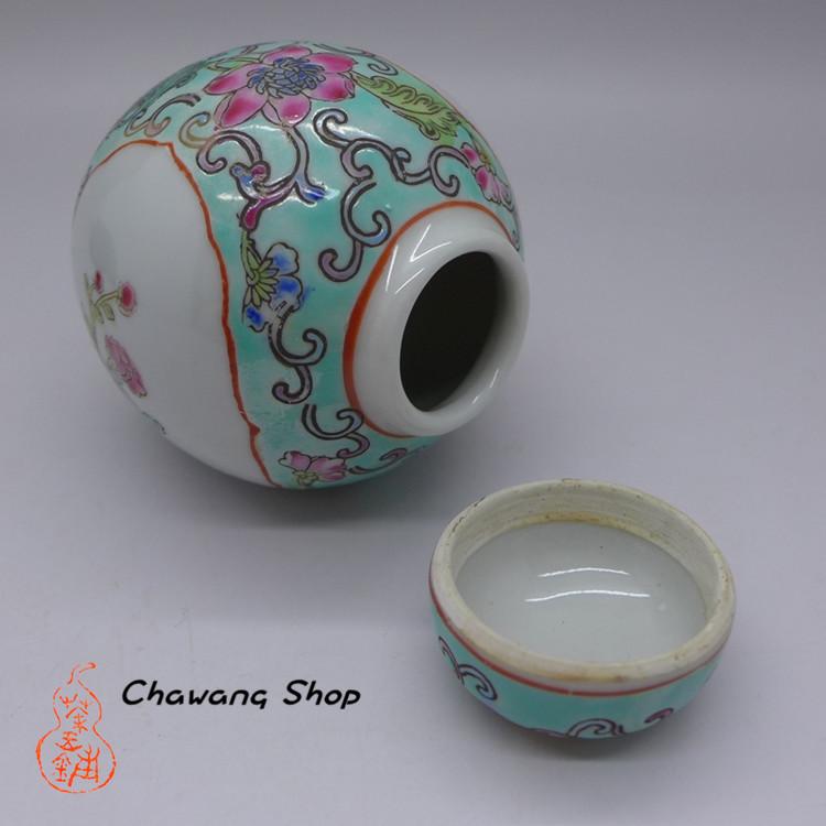 "Jingdezhen Vintage Tea Caddy ""Green Flower And Bird Painting"" 6.5cm"