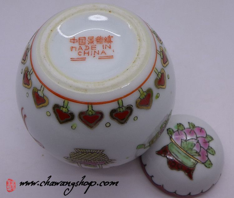 "Jingdezhen Vintage Hand-painted Tea Caddy ""Bo Gu"""