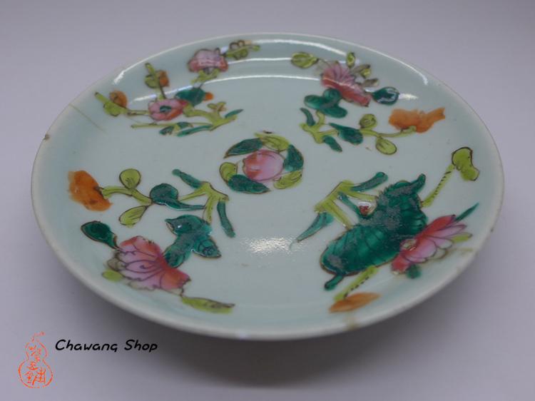 Vintage Famille-rose Plate A