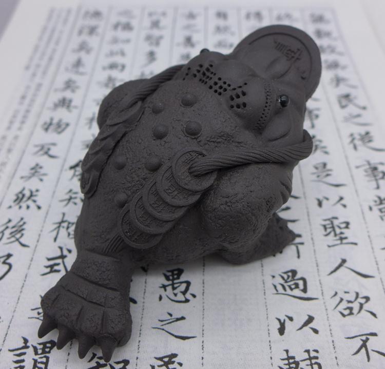 Zisha Clay Tea Pet Three Legged Gold Toad Dark
