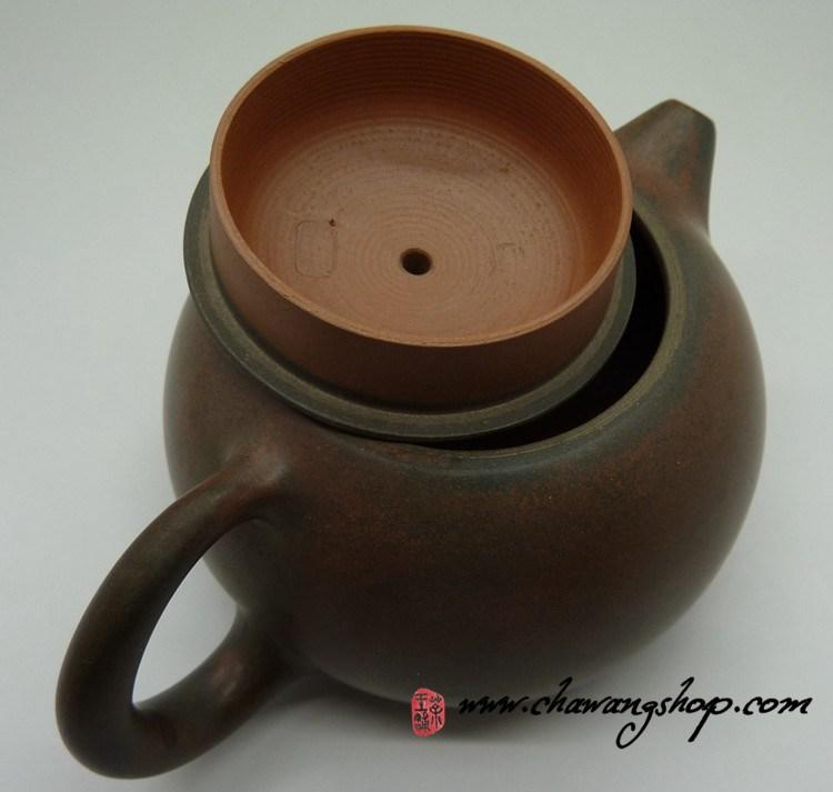 """Nixing """"Dao Ba Xi Shi"""" Teapot 195cc"""