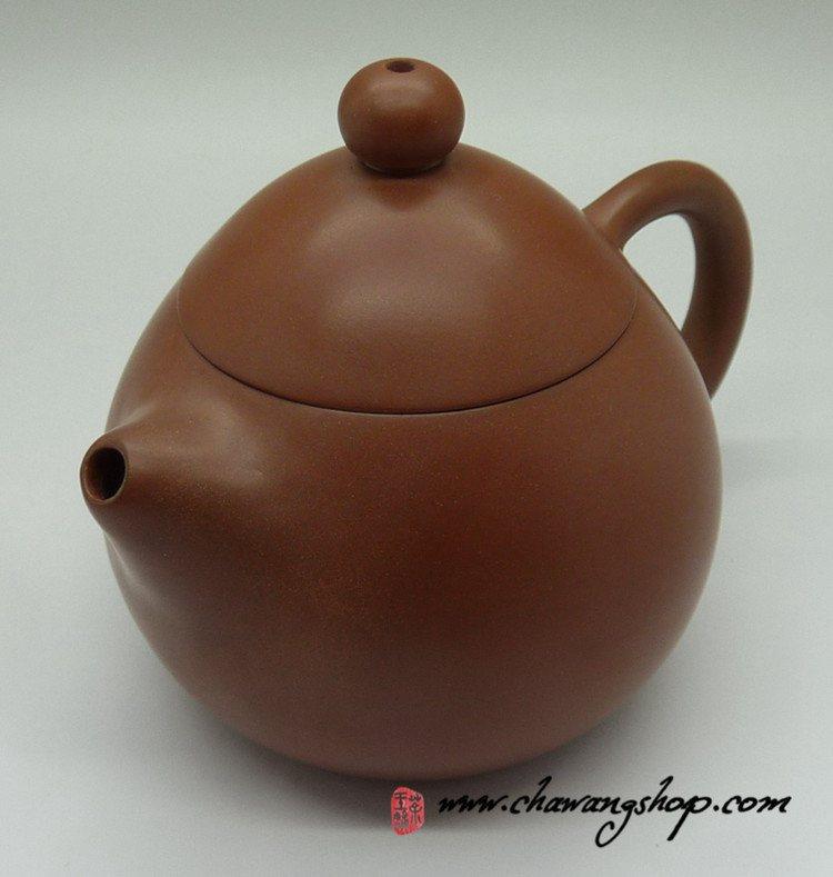 Nixing Long Dan Teapot 150cc
