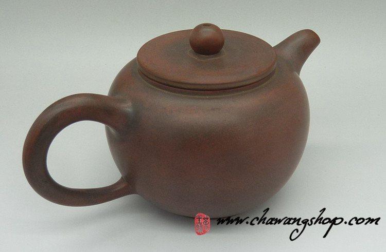 "Nixing ""Pao Zun"" Teapot 110cc A"