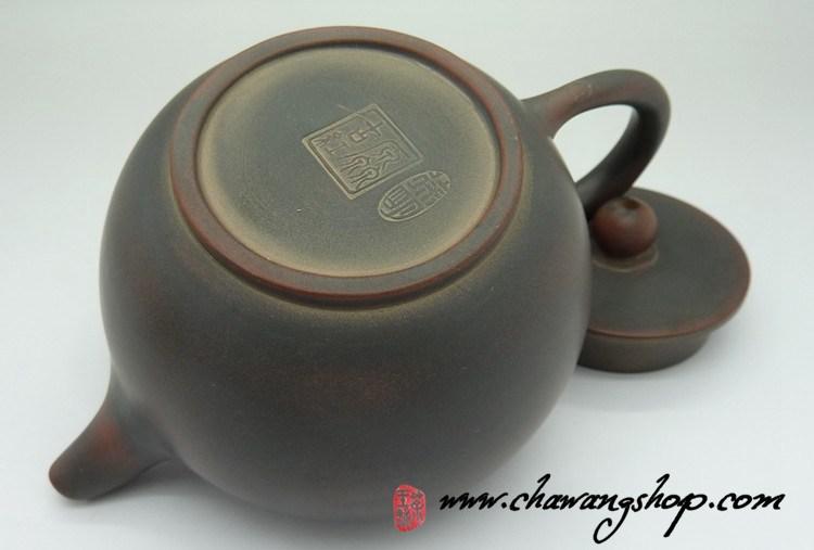 """Nixing """"Pao Zun"""" Teapot 195cc B"""