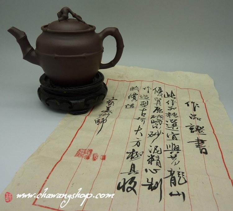 Pin Zi Ni Zhu Duan 165cc