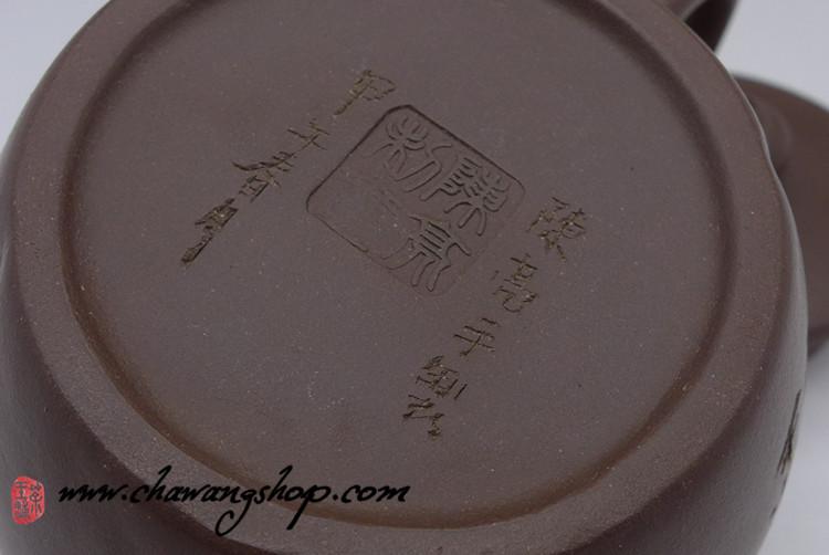 "Zi Ni Clay ""Si Ban Gua Leng"" Teapot 155cc"