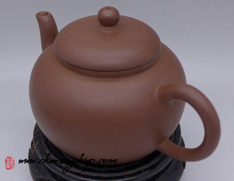 Zini Clay Lian Zi Teapot 150cc