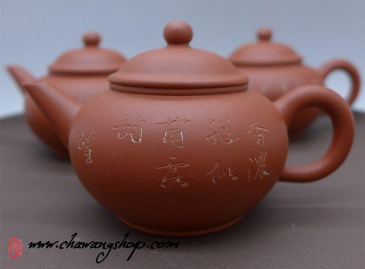 """1990´s (late) Hong Ni Shuiping Hu """"Orchid"""" 110cc"""