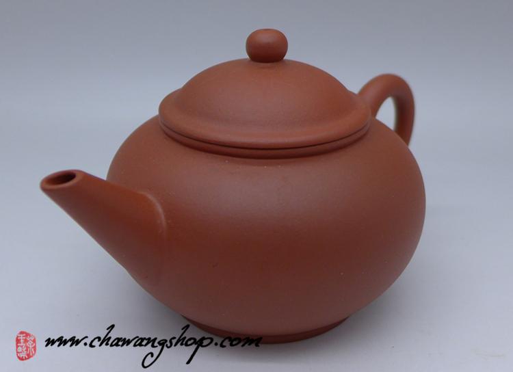 1990s (late) Hong Ni Shuiping Teapot 145cc