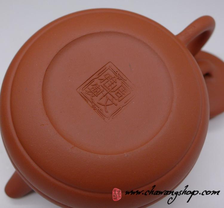 "1998 JGDF经典陶坊 Hong Ni Clay ""Tong Chu"" Teapot 190cc"