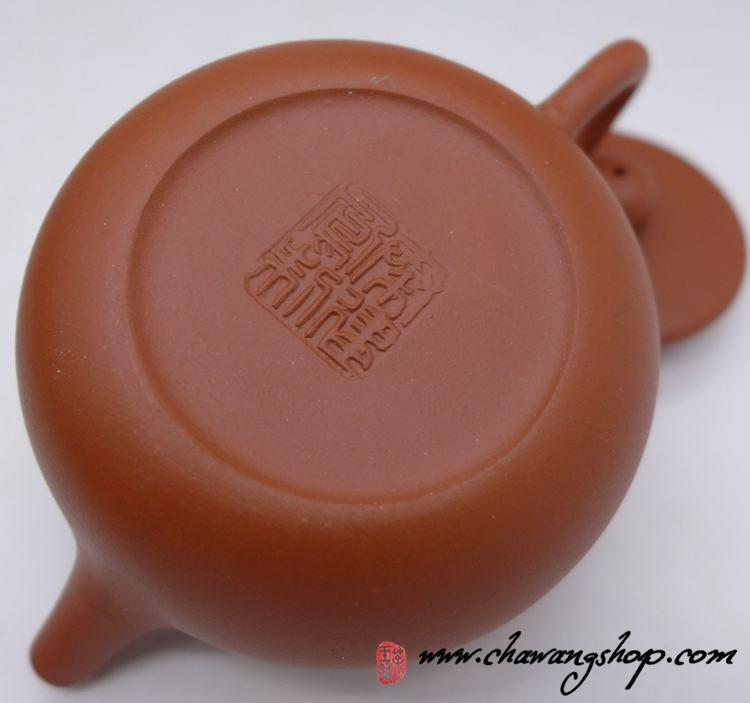 "1998 JDTF 经典陶坊 Hong Ni ""Yuan Yuan Hong"" Teapot"