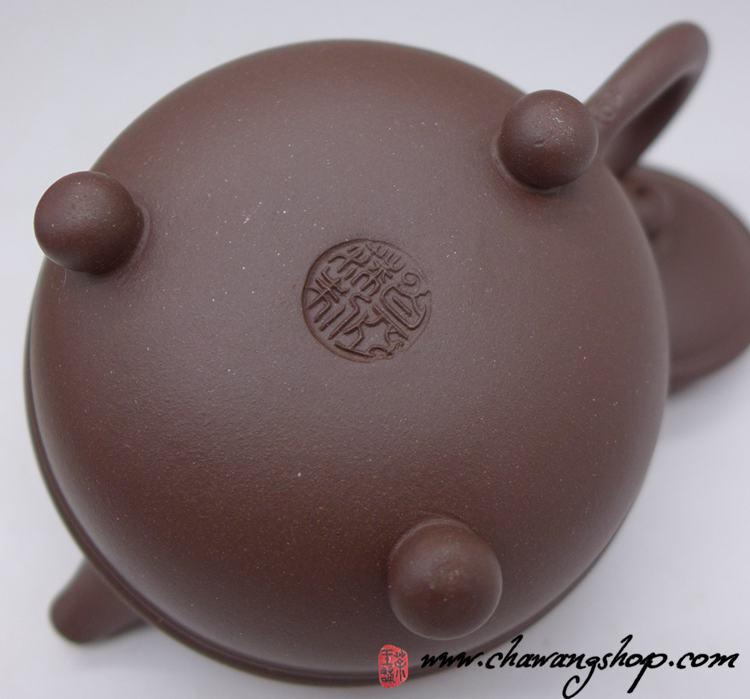 """1998 JGDF经典陶坊 Zi Ni Clay """"Zhu yuan pin"""" Teapot 160cc"""
