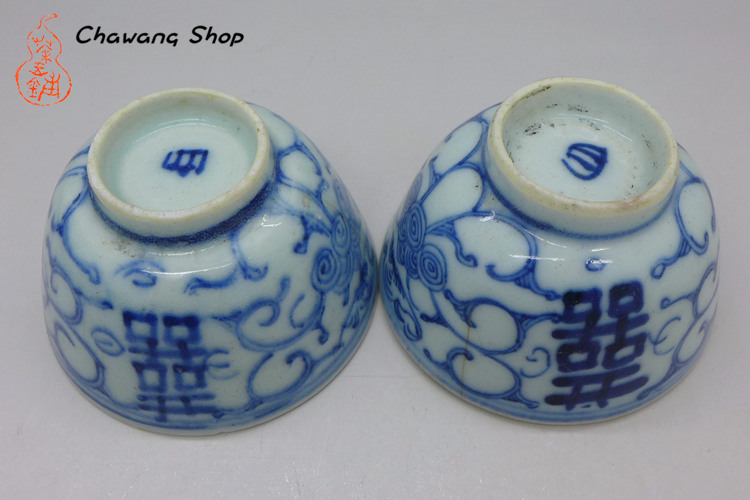 "Vintage Blue And White ""Double Happiness"" Cups 60ml"