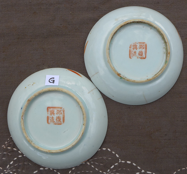 Pair of two vintage Famille-rose Plates
