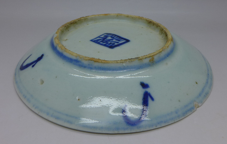 """Vintage Blue-and-white plate """"Entangled Floral Branch"""" D"""