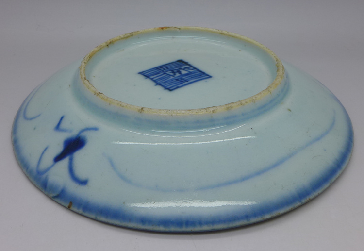 Vintage Blue and White Floral Motive Plate B
