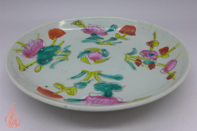 Vintage Famille-rose Plate B