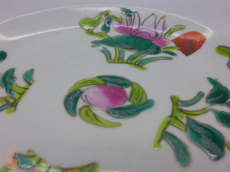 Vintage Famille-rose Plate C